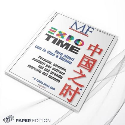Magazine Mf International Expo Time